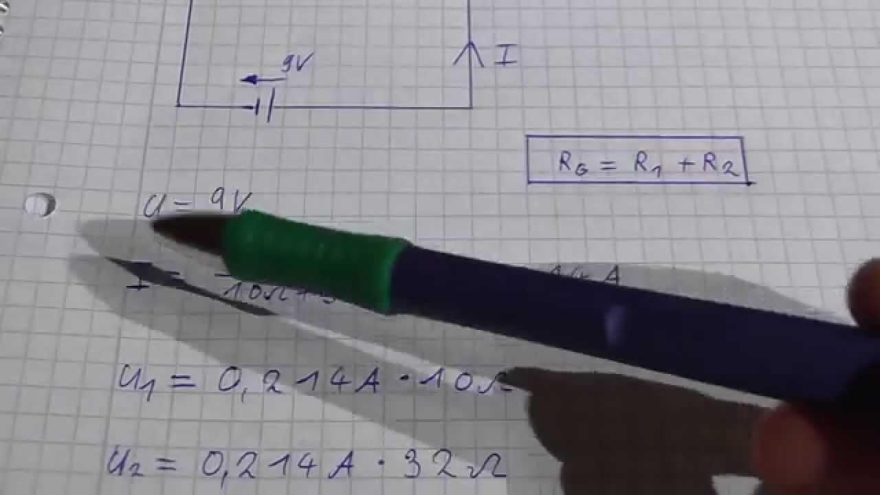 ET2 - Ohmsches Gesetz - Reihenschaltung und Parallelschaltung - YouTube