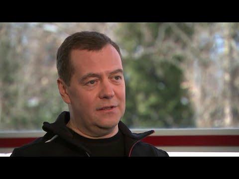 Д.Медведев дал эксклюзивное