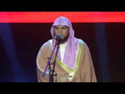 Mahir Al Muaiqaly  (16th Moscow International Quran Recitation conference 2015)