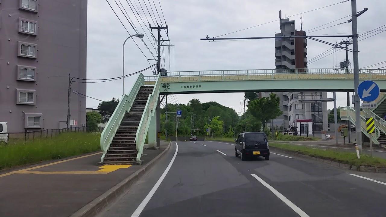 札幌市清田区平岡9条1~平岡1条1 ドライブ 2020年6月