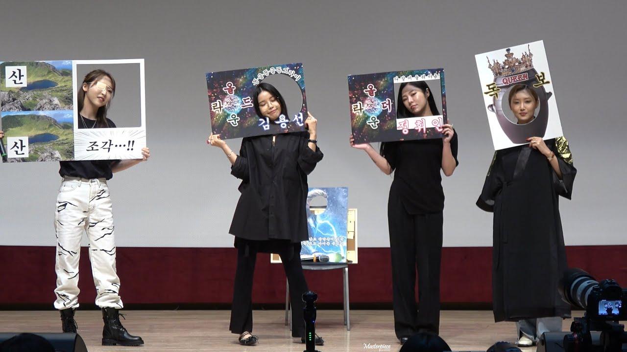 [4K] 210618 마마무 (MAMAMOO) WAW 목동 코바코홀 팬싸인회 포토타임 직캠 fancam