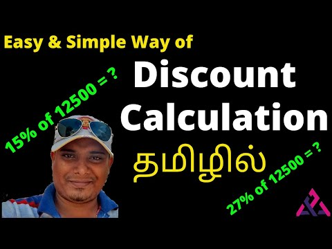Easy & Simple Method To Calculate Discount/Percentage In Tamil