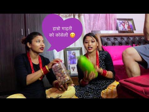 Download काब्या र दिब्या को माइतीघरको कोसेली / Twins couple meet