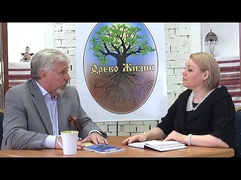"""Жданов В. Г. """"Древо жизни"""" - Здоровое питание и восстановление зрения"""
