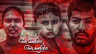 En Iname En Saname | Episode 88 | IBC Tamil Tv