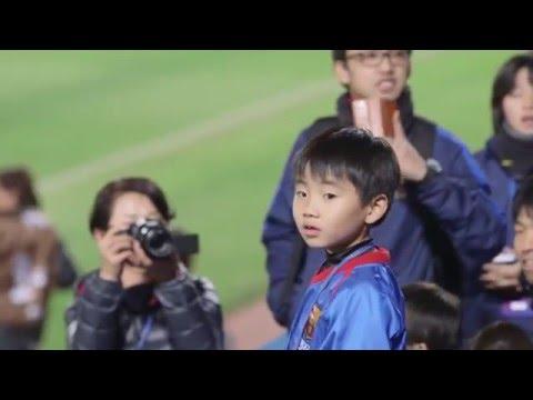 Japanese children singing the Barça anthem in Yokohama
