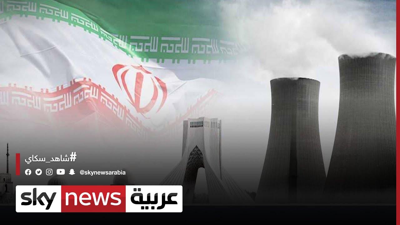 المحادثات بين إيران والقوى الكبرى تستأنف اليوم بفيينا  - نشر قبل 18 دقيقة