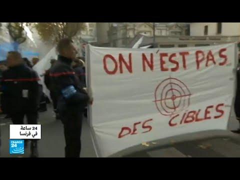 فرنسا.. ارتفاع ملحوظ للاعتداءات على رجال الإطفاء!  - نشر قبل 3 ساعة