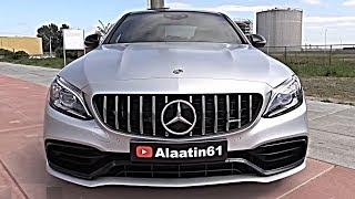 2 Milyon TL'lik Yeni Mercedes C63 AMG S 510 Beygirgucu | Vlog
