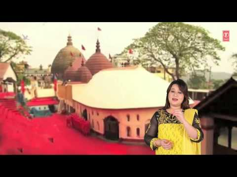 MAA KAMAKHYA MAN SE JISNE | Full Video Song | T-Series Bhakti Sagar