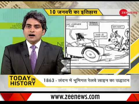 DNA: Today in History, January 10, 2018; World Hindi day celebrated today