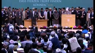 Final Session Conclusion - Nazms Poems - Jalsa Salana 2012 Germany - Ahmadiyya Muslim Islam