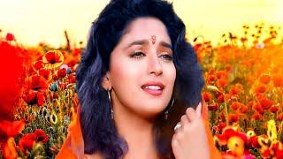 Bahut Din Hue Hain Dekhe Huye Tujhe Yaar ((( Love ))) HD, Mere Meharban 1992   Kumar Sanu