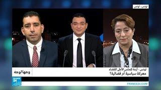 أزمة المجلس الأعلى للقضاء في تونس.. معركة سياسية أم قضائية؟