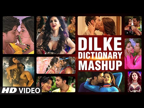 DIL KE DICTIONARY - Bhojpuri Video Mashup 2016 - [ Mashup By Chandra - Surya ]