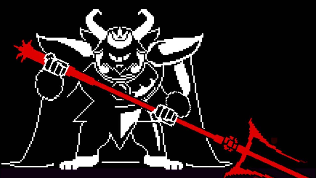 Pixel Gif Souls Undertale
