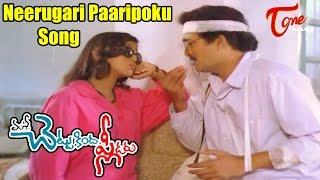 Nice Song from Chettu Kinda Pleader