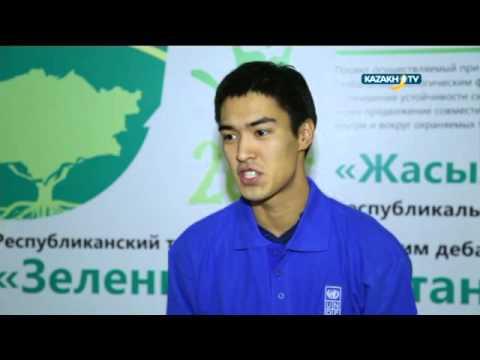 """Regional focus"" (08.12.15)-Kazakh TV-eng"