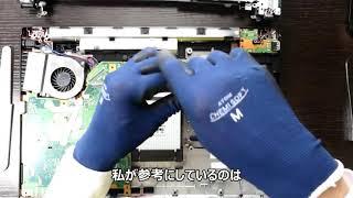 FUJITSU LIFEBOOK A574/K 分解手順 C…