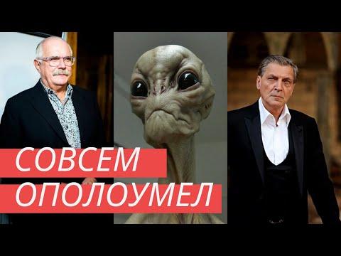 Невзоров жестко разнес Михалкова!