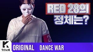 [DANCE WAR(댄스워)] Round 2: CLAP(박수)(RED 28.ver)