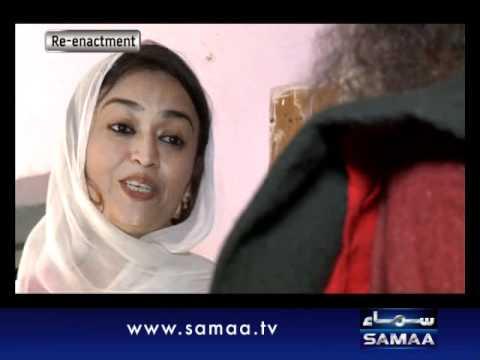 Wardaat Nov 09, 2011 SAMAA TV 3/4