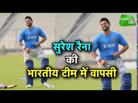 Good News For Suresh Raina Fans | Sports Tak