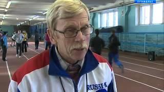 Во Владивостоке прошел Чемпионат края по легкой атлетике в закрытом помещении