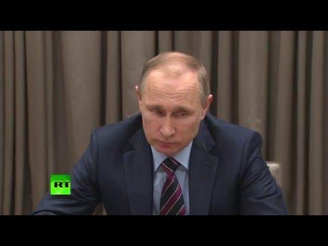 Владимир Путин премьеру