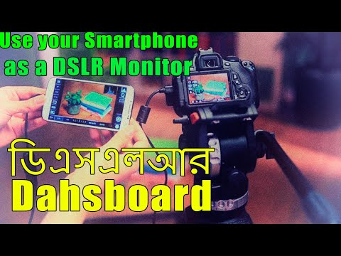 How to connect dslr to mobile in Bangla !! Use your Smartphone as a DSLR Monitor