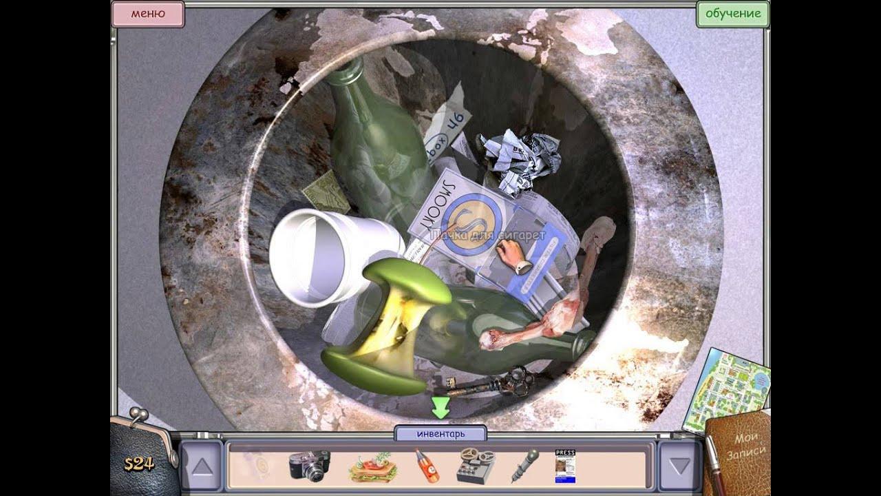 Игра Город Дураков Скачать Бесплатно Полную Версию - фото 8