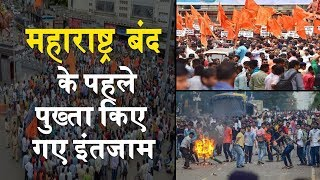 Maharashtra bandh | Maharashtra Bandh On 9th August