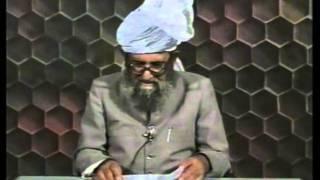 Urdu Dars Malfoozat #194, So Said Hazrat Mirza Ghulam Ahmad Qadiani(as), Islam Ahmadiyya