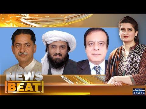 Dhandli kay Ilzamaat or Punjab Kiska | News Beat | Paras Jahanzeb | SAMAA TV | 27 July 2018