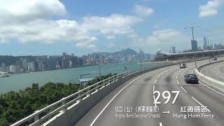 [Hong Kong Bus Ride] 九巴 3AV260 @ 297 將軍澳(坑口北) - 紅磡碼頭 [全程行車影片]