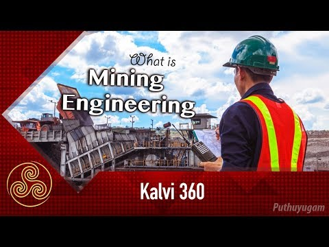 Know All About Mining Engineering.. | Kalvi 360 | 05/05/2019 | PuthuyugamTV