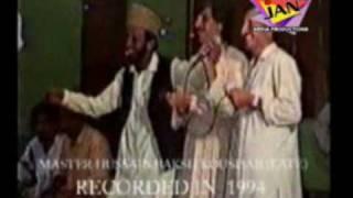 Chate Chane De Chanri HIndko Famous Song Master Hussain Bukhsah kausar