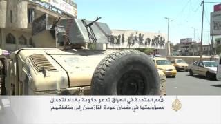 الحشد الشعبي يختطف ستين مدنيا قرب تكريت