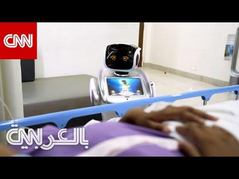 مستشفى كبير في الهند يستخدم الروبوتات لمحاربة فيروس كورونا  - 18:58-2020 / 8 / 3