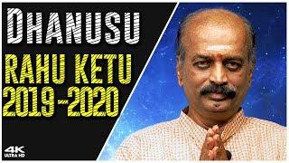 Rahu Ketu Peyarchi - 2019 | Dhanusu Rasi - Detailed Explanation | Srirangam Ravi | 7338999105