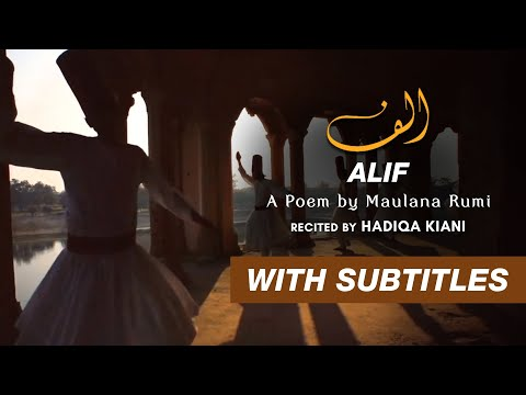 Alif, A Poem By RUMI (WITH SUBTITLES)