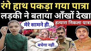 Rajiv Tyagi   Sambit Patra   Narendra Modi   BJP   Congress   Godi Media   Today News   Sonia Gandhi