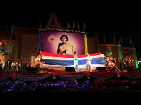 ปักธงชัยประชานิรมิต งานทุ่งศรีเมือง อุดรธานี 2558