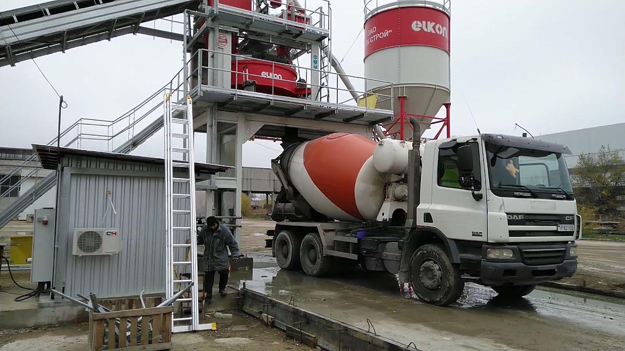 Бетон пмр цемент в розницу купить в москве