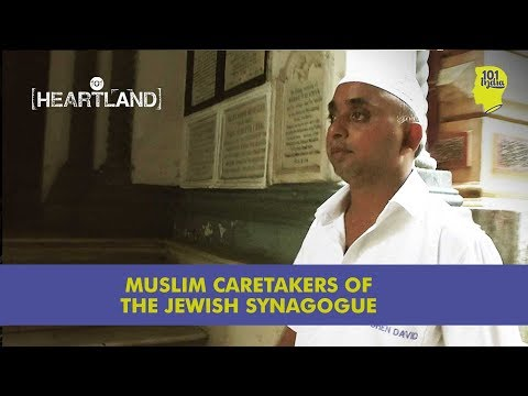 The Muslim Gatekeepers Of The Jewish Synagogue - 101 Heartland - 101India