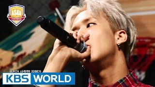 A Song For You 4 | 어송포유 4 : VIXX LR - Beautiful Liar