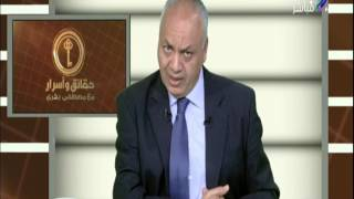 بالفيديو.. بكري: ضربة الأمن للإخوان لها تابعات