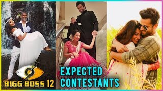 Bigg Boss 12 : List Of Expected Contestants | Bigg Boss 12 Contestants List | TellyMasala