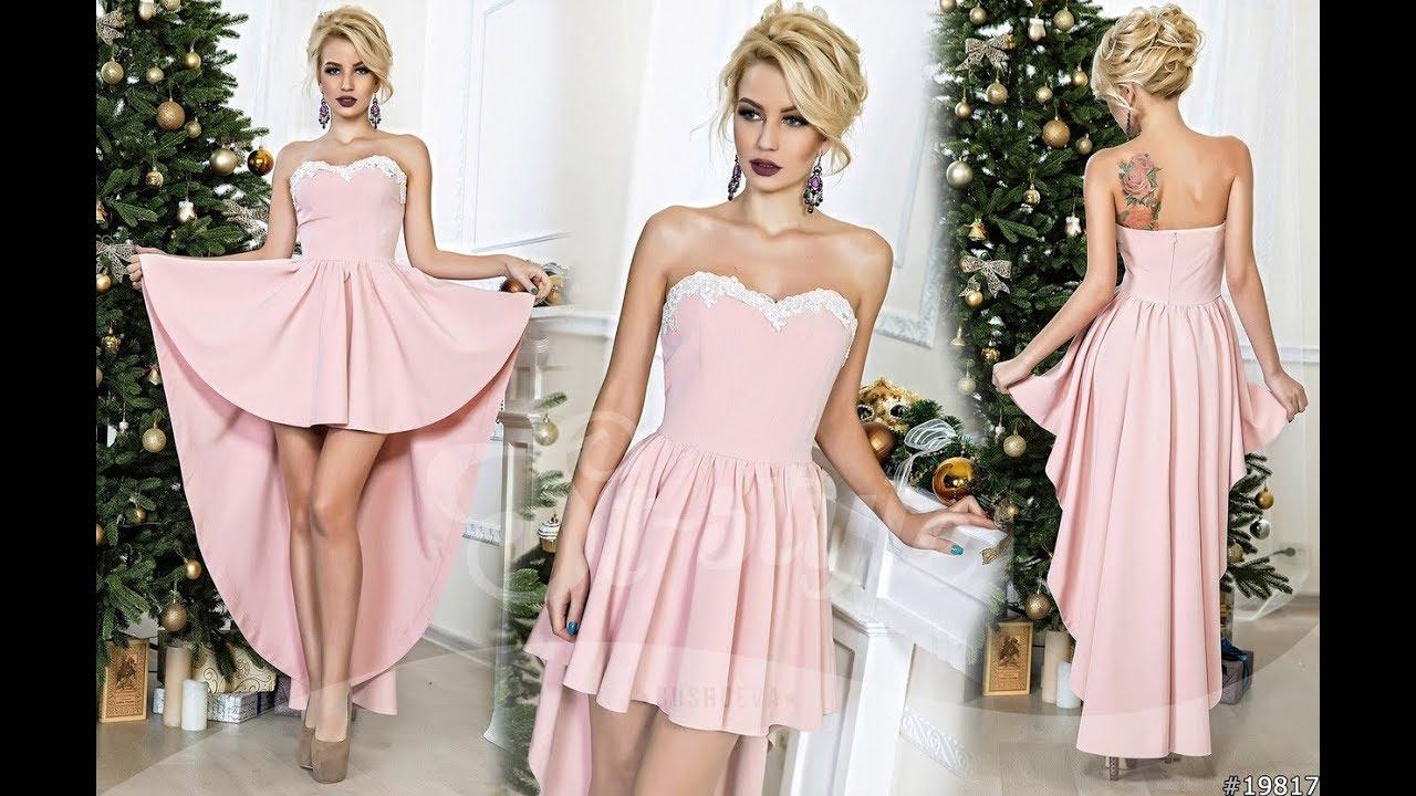 Женские платья больших размеров оптом купить на AliExpress - YouTube