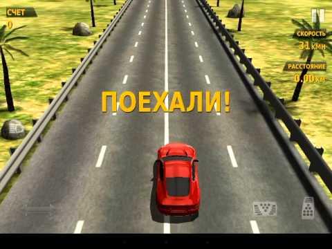 Игры машины: играй онлайн бесплатно!